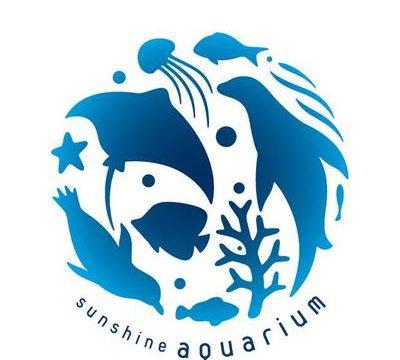 サンシャイン水族館のチケット、前売り券、混雑予想
