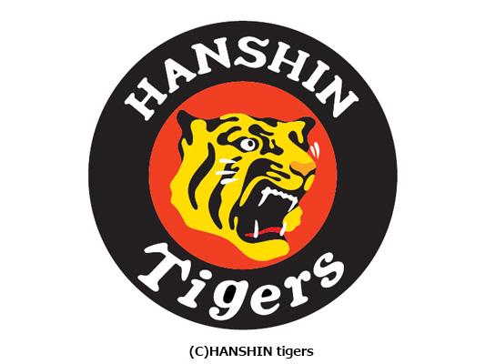 阪神タイガースの応援歌、選手情報、テレビ中継についてご案内