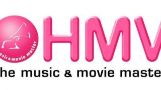 HMVの予約方法、イベント、クーポンなどご紹介