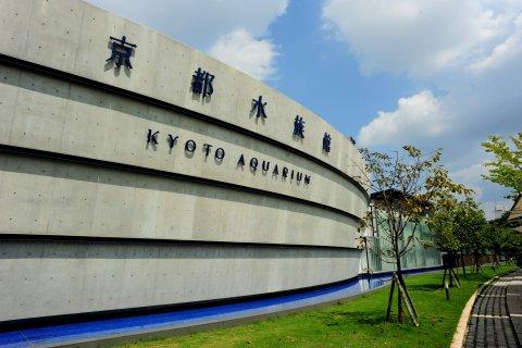 京都水族館の情報