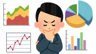 経費精算書の書き方や勘定科目一覧を分かりやすくご紹介