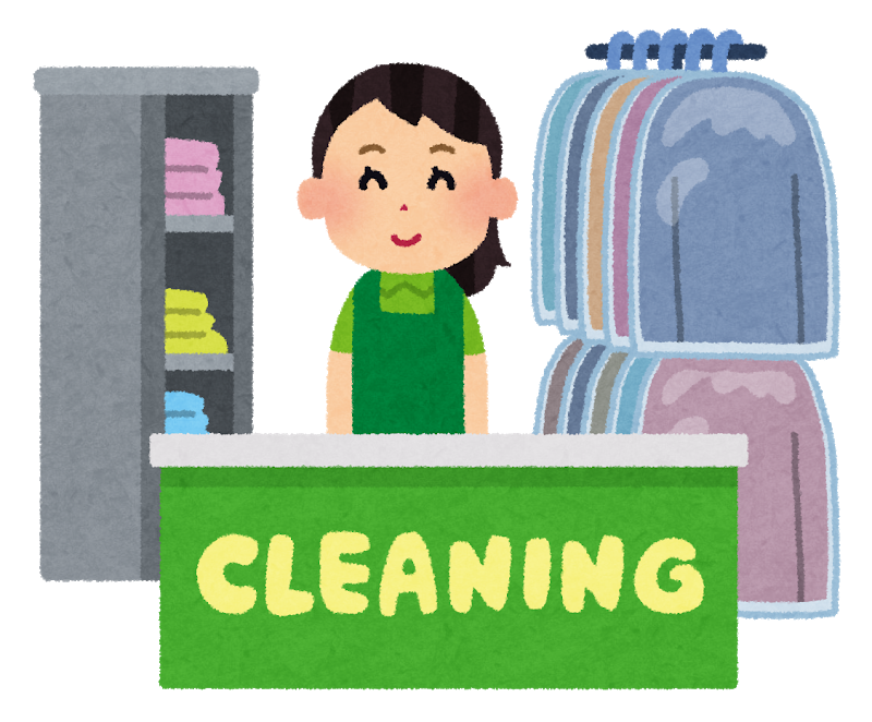 セール情報や有名シミ抜き店、クリーニング店の選び方