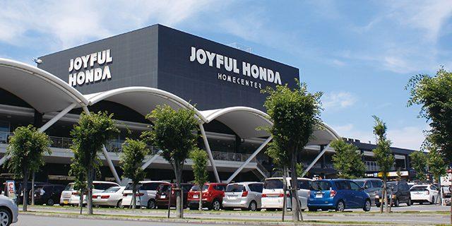 ジョイフル本田、ジョイフルエーケーの店舗情報をご案内いたします!
