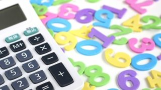 所得税の計算方法、課税所得、所得控除の種類など分かりやすく解説します。
