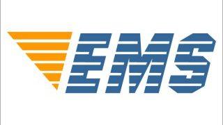 国際郵便EMSの利用方法とは?追跡、料金表、書き方、などご説明します。