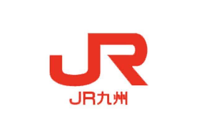 JR九州の時刻表、切符料金、早割り、運行状況についてのご案内