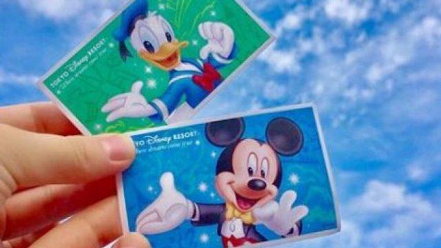 ディズニーランドの格安チケットと割引、イベント情報について