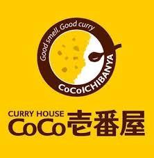 ココイチのメニュー一覧、店舗のご紹介