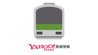 Yahooの乗換案内、運行情報、時刻表、運賃、路線図のご案内