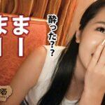 【動画】紀州ドン・ファンの嫁・須藤早貴容疑者のAV動画がこちら